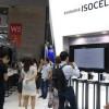 """Samsung predstavio marku fotografskih senzora """"ISOCELL"""""""