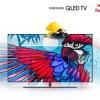 Nova saradnja kompanija Red Bull i Samsung