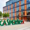 Specijalizovani, osposobljeni i profitabilni: Kaspersky Lab predstavlja novi program za osnaživanje svojih partnera
