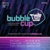 Otvorene prijave za takmičenje u programiranju za srednjoškolce i studente – Bubble Cup 12