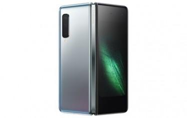 Samsung razvija besprekorno korisnicko iskustvo za Galaxy Fold