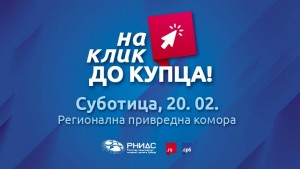 Edukacija Subotica RNIDS 20.02.2019 -792x446