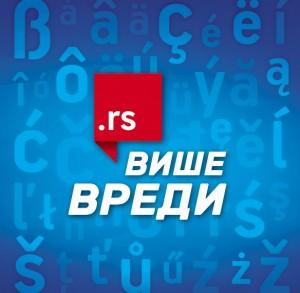 rs domeni