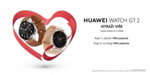 huawei sat
