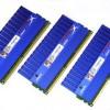 Uporedni test DDR3 memorija