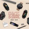 Povratak u školu donosi veliko sniženje HONOR proizvoda